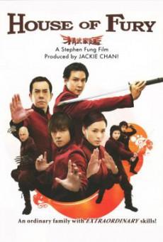 House of Fury (Jing mo gaa ting) 5 พยัคฆ์ ฟัดหยุดโลก (2005)