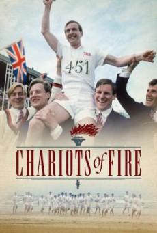 Chariots of Fire เกียรติยศแห่งชัยชนะ (1981) บรรยายไทย