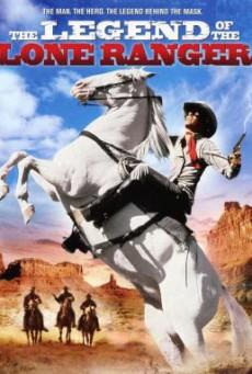 The Legend of the Lone Ranger ตำนานหน้ากากพิฆาตอธรรม (1981)