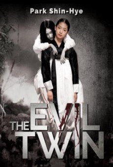 The Evil Twin (Jeonseol-ui gohyang) แฝดผี (2007)