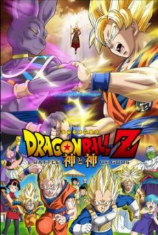 Dragon Ball Z- Battle Of Gods ดราก้อนบอล แซด ตอน ศึกสงครามเทพเจ้า (2014) ภาคที่ 14