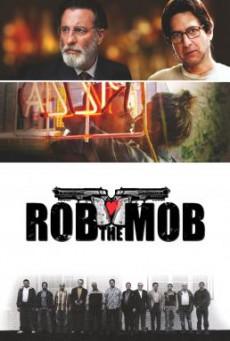 Rob the Mob คู่เฟี้ยวปีนเกลียวเจ้าพ่อ (2014)
