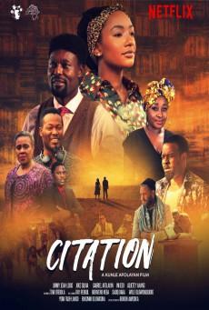 ฟ้อง Citation (2020)