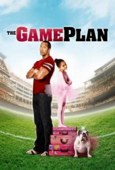 The Game Plan เกมป่วน กวนป๋า (2007)