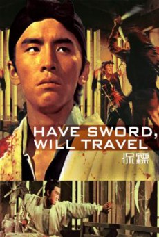 Have Sword, Will Travel (Bao biao) ดาบไอ้หนุ่ม (1969)