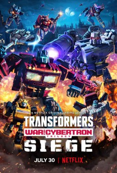 ทรานส์ฟอร์เมอร์ส สงครามไซเบอร์ทรอน Transformers: War For Cybertron Trilogy (2020)