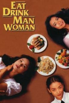 Eat Drink Man Woman ชิวหาไร้รส (1994) บรรยายไทย