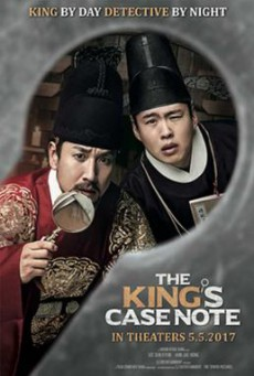 The King's Case Note (2017) บรรยายไทย