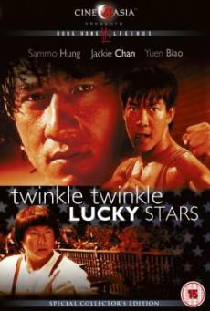 Twinkle, Twinkle, Lucky Stars (Xia ri fu xing) 7 เพชฌฆาตสัญชาติฮ้อ ภาค 2 ขอน่า อย่าซ่าส์ (1985)