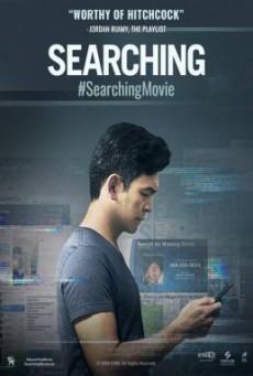 Searching เสิร์ชหา….สูญหาย!- (2018)