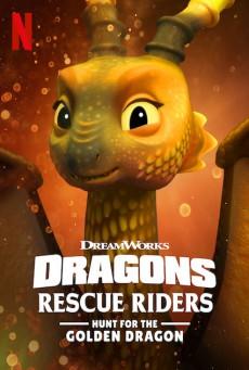 ทีมมังกรผู้พิทักษ์ ล่ามังกรทองคำ Dragons: Rescue Riders: Hunt for the Golden Dragon (2020)