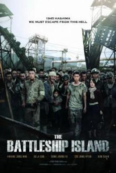 The Battleship Island (Gun-ham-do) เดอะ แบทเทิลชิป ไอส์แลนด์ (2017)