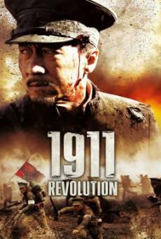1911 Revolution (Xin hai ge ming) ใหญ่ผ่าใหญ่ (2011)