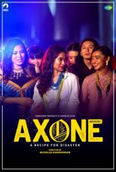 Axone เมนูร้าวฉาน (2019) บรรยายไทย