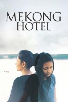 Mekong Hotel แม่โขงโฮเต็ล