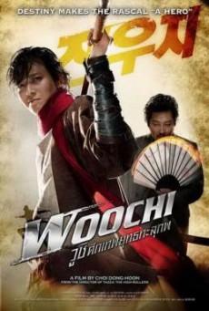 Jeon Woochi (Woochi) วูชิ ศึกเทพยุทธทะลุภพ (2009)