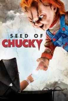 Seed of Chucky เชื้อผีแค้นฝังหุ่น (2004)