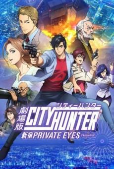 City Hunter Shinjuku Private Eyes (2019) ซิตี้ฮันเตอร์ โคตรนักสืบชินจูกุ ปี๊ป