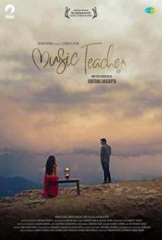 Music Teacher ร่ายบรรเลงเพลงชีวิต (2019) บรรยายไทย