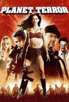 Planet Terror โคโยตี้ แข้งปืนกล (2007)