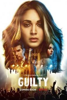 Guilty คนผิด (2020)