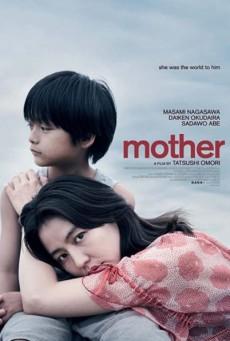 แม่ MOTHER (2020)