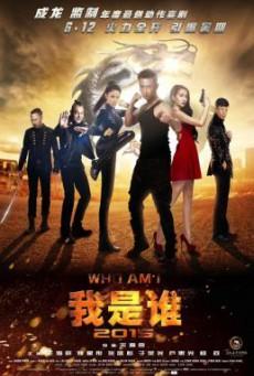 Who Am I ซิ่งสู้ฟัด (2015)