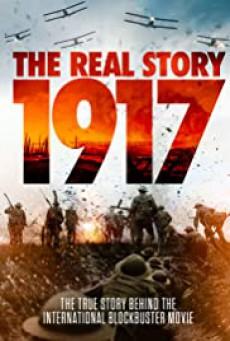 1917 (2020) ห้วงเวลาคือศัตรู