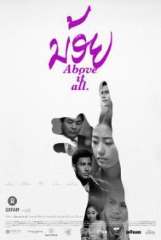 Noy (Above It All) น้อย (2015) พากย์ลาว