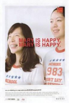 Mary is Happy Mary is Happy