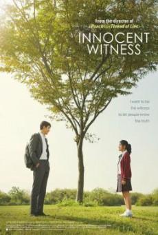 Innocent Witness (2019) บรรยายไทย