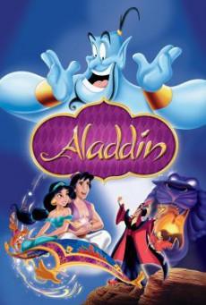 Aladdin อะลาดินกับตะเกียงวิเศษ (1992)