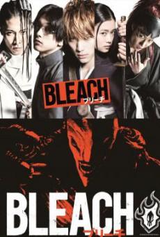 Bleach เทพมรณะ (2018) บรรยายไทย