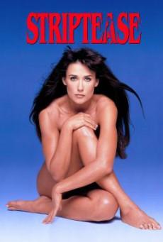 Striptease หัวใจนี้หยุดโลกได้ (1996)