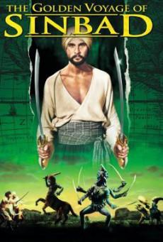 The Golden Voyage of Sinbad (1973) บรรยายไทย