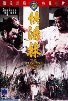 The Delightful Forest (Kuai huo lin) ผู้ยิ่งใหญ่แห่งเขาเหลืยงซาน ภาค 2 (1972)