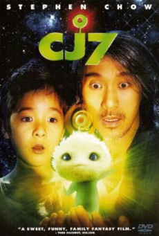 CJ7 (Cheung gong 7 hou) คนเล็กของเล่นใหญ่ (2008)