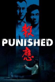 Punished (Bou ying) แค้น คลั่ง ล้าง โคตร (2011)