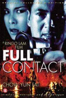 Full Contact (Xia dao Gao Fei) บอกโลกว่าข้าตายยาก (1992)