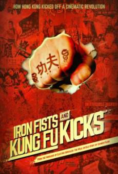 Iron Fists and Kung Fu Kicks กังฟูสะท้านปฐพี (2019) บรรยายไทย