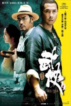 Swordsmen (Wu Xia) นักฆ่าเทวดาแขนเดียว (2011)