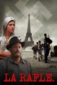 La Rafle (The Round Up) เรื่องจริงที่โลกไม่อยากจำ (2010)