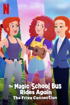 เมจิกสคูลบัสกับการเดินทางสู่ความสนุก ฟริซคอนเนคชั่น The Magic School Bus Rides Again: The Frizz Connection (2020)