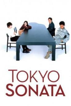 Tokyo Sonata วันที่หัวใจซ่อนเจ็บ (2008)
