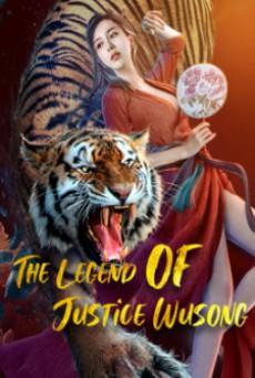 อู่ซง ศึกนองเลือดหอสิงโต The Legend of Justice Wusong (2021)