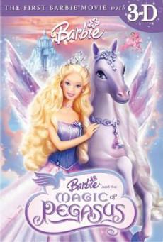 Barbie and the Magic of Pegasus 3-D บาร์บี้กับเวทมนตร์แห่งพีกาซัส (2005) ภาค 6