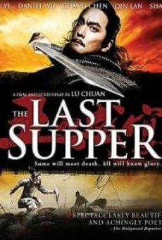 The Last Supper ฌ้อป๋าอ๋อง มหากาพย์ลำน้ำเลือด