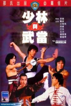 Two Champions of Shaolin (Shao Lin yu Wu Dang) จอมโหดเส้าหลินถล่มบู๊ตึ้ง (1978)