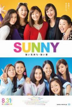 Sunny- Our Hearts Beat Together (Sunny- Tsuyoi Kimochi Tsuyoi Ai) วันนั้น วันนี้ เพื่อนกันตลอดไป (2018)