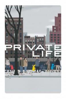 Private Life ไพรเวท ไลฟ์ (2018) บรรยายไทย